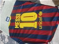Bluze sportive e Barcelones. Nr 10 Messi