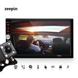 Kasetofon DoubleDin Makine 7inch HD Blututh+Kamera