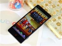 Super Celular 2Gb Ram Quad Core 12 Mp Camera