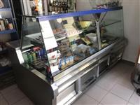 Frigorifere marketi