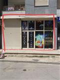 Okazion' Dyqan sip 90m2 Unaza Re