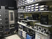 Dyqan Kasetofona Kenwoodstore