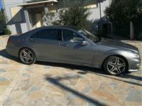Mercedes S 63 AMG -09