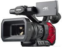 Kamera Panasonic dvx