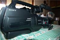SONY HD1000 140 ORE PUNE