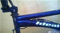 2 Bicikleta   1 BMQ