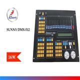 Sunny DMX-512