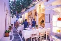 Kroçiere në Ishujt Grekë dhe Kushadasi, Ultra All