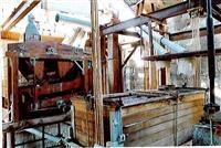 Fabrik Mielli  luar