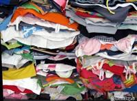 Rroba te perdorura italiane  me shumice dhe pakice