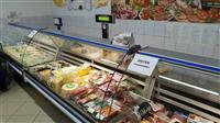 Frigorifer Supermarket