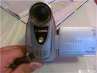 Videokamer dore canon