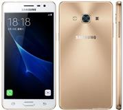 Samsung J3 Pro te Rinj ne kuti ardhur nga Italia