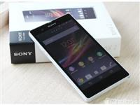 Sony Xperia Z1 i bardhe