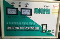 Stabilizator 10000 Watt