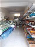 Bulmetore-Minimarket