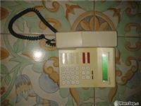 Telefoni e brendshme me 12 kanale dhe 3 Insio Do..