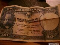 Monedhe serme dhe karmonedhe leter vetem 1 cope