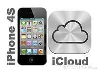 Zhbllokojme iphone 4 4s me icloud
