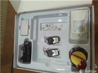 Sistem alarmi