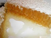 Mjalt blete 100% NATYRAL
