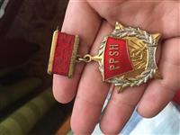 Medalje e vitit 1944