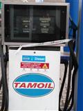 Distributore karburanti