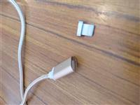 Magnetic USB Cable Gold for IPhone