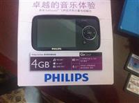 MP3 PHFILIPS