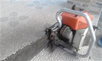 Motor shar