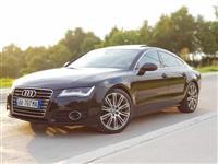 Audi A7 Sportback 3,0 TDI quattro/LED/20''/Bose/