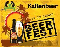 Bileta per Beer fest