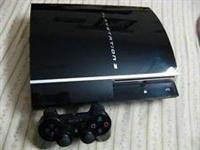 PS3 .(faleminderit merrjep. u shit)