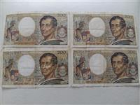 4 × 200 FRANGA TE VJETRA FRANCEZE