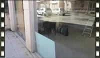 Dyqani shitet