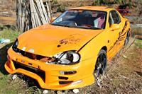 Mazda  Sportive