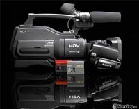 SONY HVR-HD 1000 E HDV ,wide lens 0.7, blic,pult..