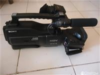 SONY HVR HD 1000P