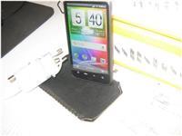 HTC 10000 leke te reja, vetem per 2 dite oferta.