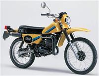 Kerkoj te blej nje motorr si ky