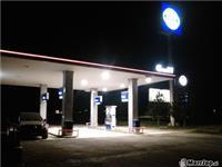Stacion Karburanti