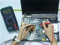 Servis i specializuar Hardware & Software per La..