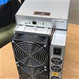 Miniera Bitmain Antminer S17 Pro (53Th) Bitcoin me