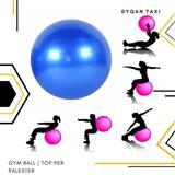 GYM BALL | PAJISJE PALESTRE
