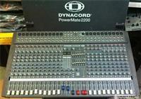 Dinakord (Dynacord PowerMate 2200)