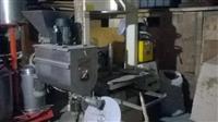 fabrik vaj