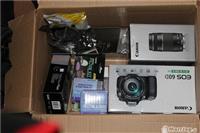 Canon 60D+ lense 18-55   70-300