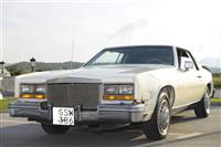Cadillac Eldorado 5.2 Diesel (Automatik) 1981