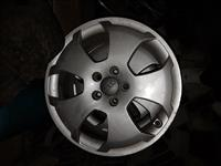 Disqe Audi R17