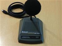 Mikrofon Konference System Delegate's Unit BD-700D